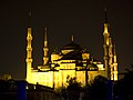 Istanbul PB096719raw (4120079624).jpg