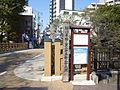 Itabashi-at-nakajuku.JPG