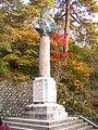 Italian eagle pillar at Iimori-yama 2.JPG