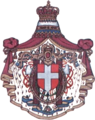 Italy greater COA 1929.png
