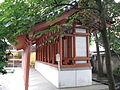 Itatehyozu-jinja seiban soshinden.jpg