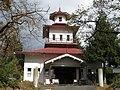 Iwayado Hospital.Oshu.jpg