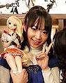 Izumi Kitta cropped 1 Good Smile Company Offices.jpg