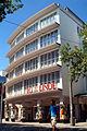 J. G. von der Linde Wäsche und Mode Kaufhaus Osterstraße 18.jpg