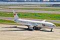 JA8982 1 B777-246 Japan Airlines HND 10JUL01 (6900246088).jpg
