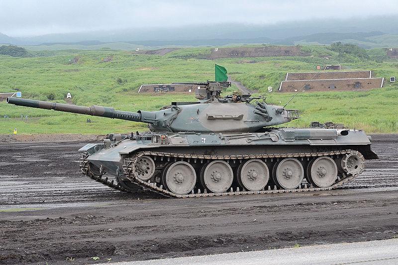 File:JGSDF type74 Tank higashi fuji Firing Space.JPG