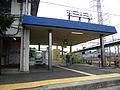 JRE-asano-station.jpg