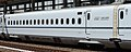 JRW Shinkansen Series N700 787-7500.jpg