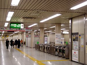 JR East Shin-Nihombashi Station Gate.jpg