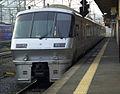 JR Kyushu M5299.jpg