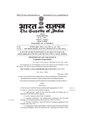 Jammu and Kashmir Reorganisation Act, 2019.pdf