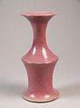 Jan van der Vaart - Vaas met lila-roze halfmatglazuur, 1979.jpg