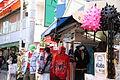 Japan - Tokyo (9979479674).jpg