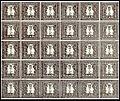 Japan 1871 48M.jpg