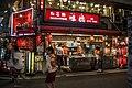 Japan 2015 (22675652064).jpg