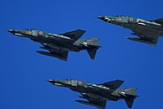 Japan air self defense force Mitsubishi RF-4 501SQ RJAH
