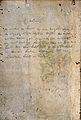 Japanese Herbal, 17th century Wellcome L0030046.jpg