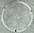 Japanese Manhole Covers (10925430984).jpg