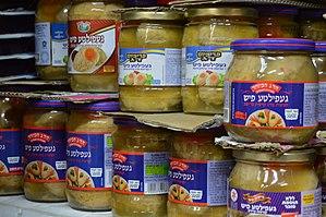 Gefilte fish - Jars of gefilte fish in Israel