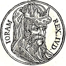 Jehoram of Judah.jpg
