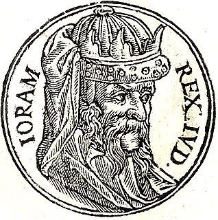 Jehoram of Judah King of Ancient Judah