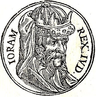 Jehoram of Judah - Jehoram from Guillaume Rouillé's Promptuarii Iconum Insigniorum, 1553