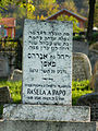 Jewish Cemetery 06 (22569523400).jpg