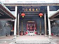Jiang Ancestral Hall (Luo Village) 13.jpg