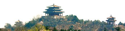 Jingshan, the highest point in the old walled city of Beijing. Jingshan.JPG
