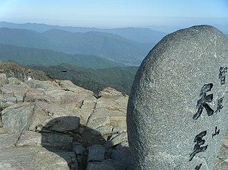 Jirisan - Jirisan peak