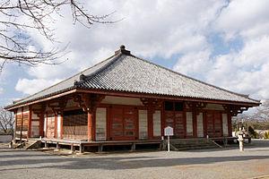 Jōdo-ji (Ono) - Jōdodō