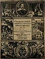 Johann Schroeder. Line engraving by S. Furck, 1644. Wellcome V0005324.jpg