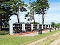 Jonavos kapinės, kolumbariumas.JPG