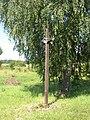 Juzina, Lithuania - panoramio.jpg