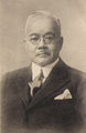 KISHI Seiichi.jpg