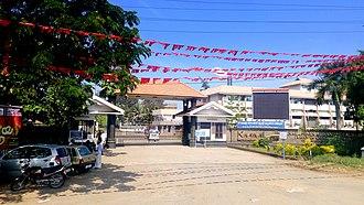 Kerala Minerals and Metals - Entrance of KMML, Kollam