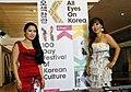 KOCIS London Korea Classic SarahJang JoSumi (7696506942).jpg