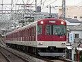 KT series3200-Kyoto.jpg