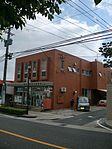 Kagoshima Murasakibaru5 Post office.JPG