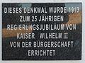 Kaiser Wilhelm Denkmal Aus Namibia Inschrift1.jpg