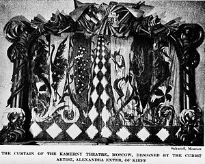 Aleksandra Ekster - Theatre curtain designed by Ekster.