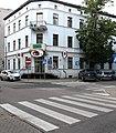 Kamienica narożna Warmińska 17.jpg