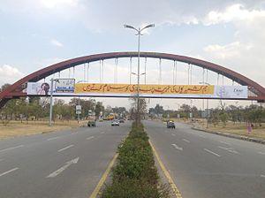 Kashmir Solidarity Day - Image: Kashmir Solidarity Day Islamabad