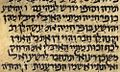 A few lines of text from the Kaufmann Manuscript, written in the Hebrew alphabet with Tiberian vowel diacritics