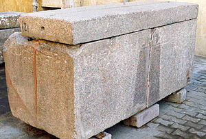 Kawab - Kawab's sarcophagus