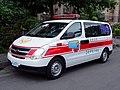 Keelung City Fire Department AJJ-6721 20170526.jpg
