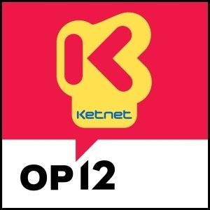OP12 - Image: Ketnetop 12