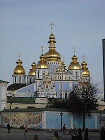 Kiev-StMichaelsGoldenDomedMonastery