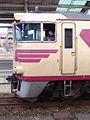 Kiha181-Isokaze 2005-3.jpg