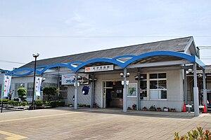 纪伊长岛站